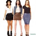 С чем носить кожаную юбку?